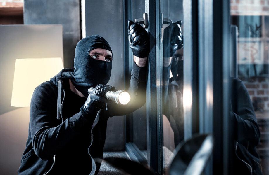 QFORT - Des astuces pour sécuriser son logement